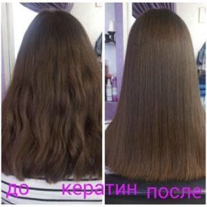 Кератиновое выпрямление волос COIFFER VIVIANE ARAUJO