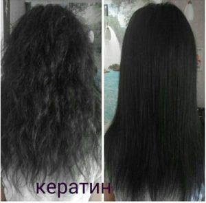 Выпрямляющая и разглаживающая система для волос от EASY-LISS KIT